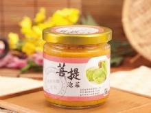天府臻饌-菩提泡菜(全素)