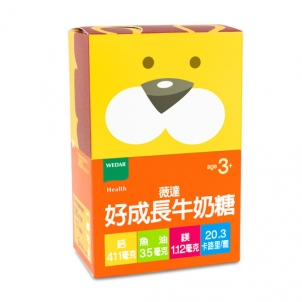 WEDAR薇達好成長牛奶糖(30粒)4盒