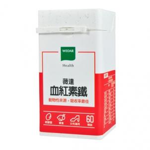 WEDAR 薇達 血紅素鐵(60粒)