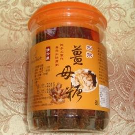 正捷國際 四物薑母糖(400g)
