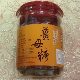 正捷國際 紅棗桂圓薑母糖(400g)