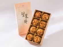 【御點】辣味夏威夷豆堅果塔8入禮盒
