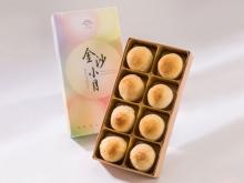 漢坊【御點】漢坊金沙小月8入禮盒(蛋奶素 )