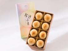 漢坊【御點】金沙弄月8入禮盒(蛋奶素)