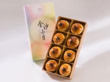 漢坊【御點】金韻蛋黃酥8入禮盒(蛋奶素)