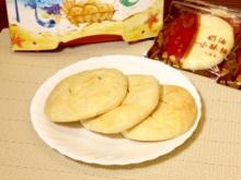 奶油酥餅8入