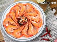 【Lasante樂食】紹興酒膳醉大蝦