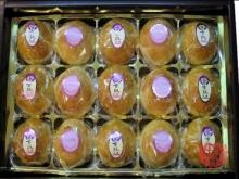 寶貝蛋黃酥+小月餅15入禮盒