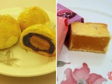 寶貝蛋黃酥+水果酥12入禮盒