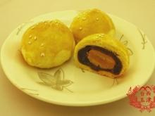 寶貝蛋黃酥+小月餅+水果酥12入禮盒