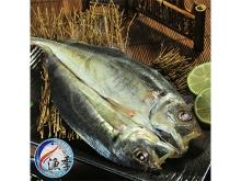 竹筴魚一夜干 6包