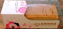 蜂蜜彌月蛋糕(因以冷藏寄送,運費無法與常溫產品一起計算)