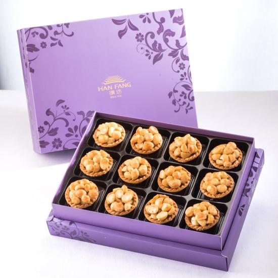 【臻饌】夏威夷豆堅果塔12入禮盒(蛋奶素)紫