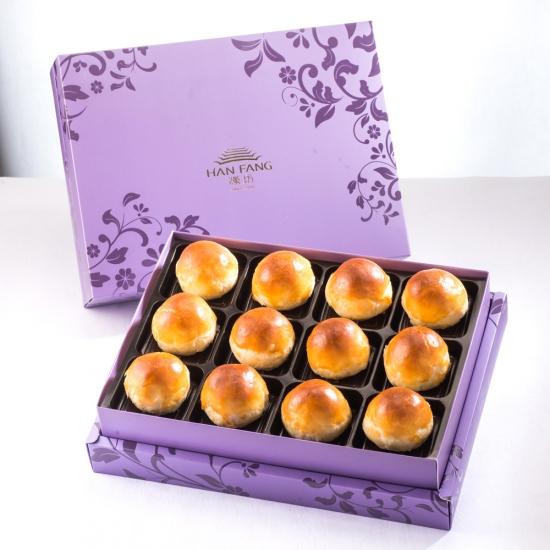【臻饌】蛋黃酥12入禮盒(蛋奶素)紫