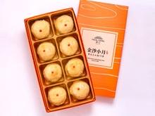 漢坊【御點】綠豆小月餅8入禮盒(蛋奶素)