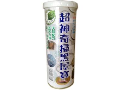 【活動特惠】超神奇掃黑屋寶(3瓶)