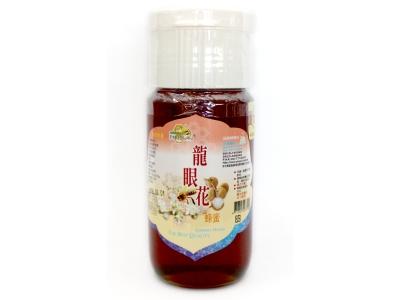 龍眼花蜂蜜(700g)