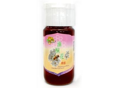 油桐花蜂蜜(700g)