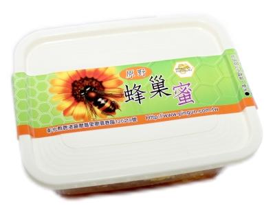 原野蜂巢蜜