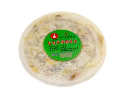 日本干貝燴翠玉