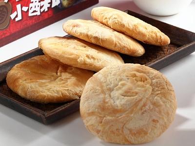 奶油小酥餅(8入)