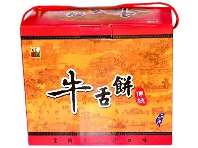 大禮盒牛舌餅(綜合口味10入裝)
