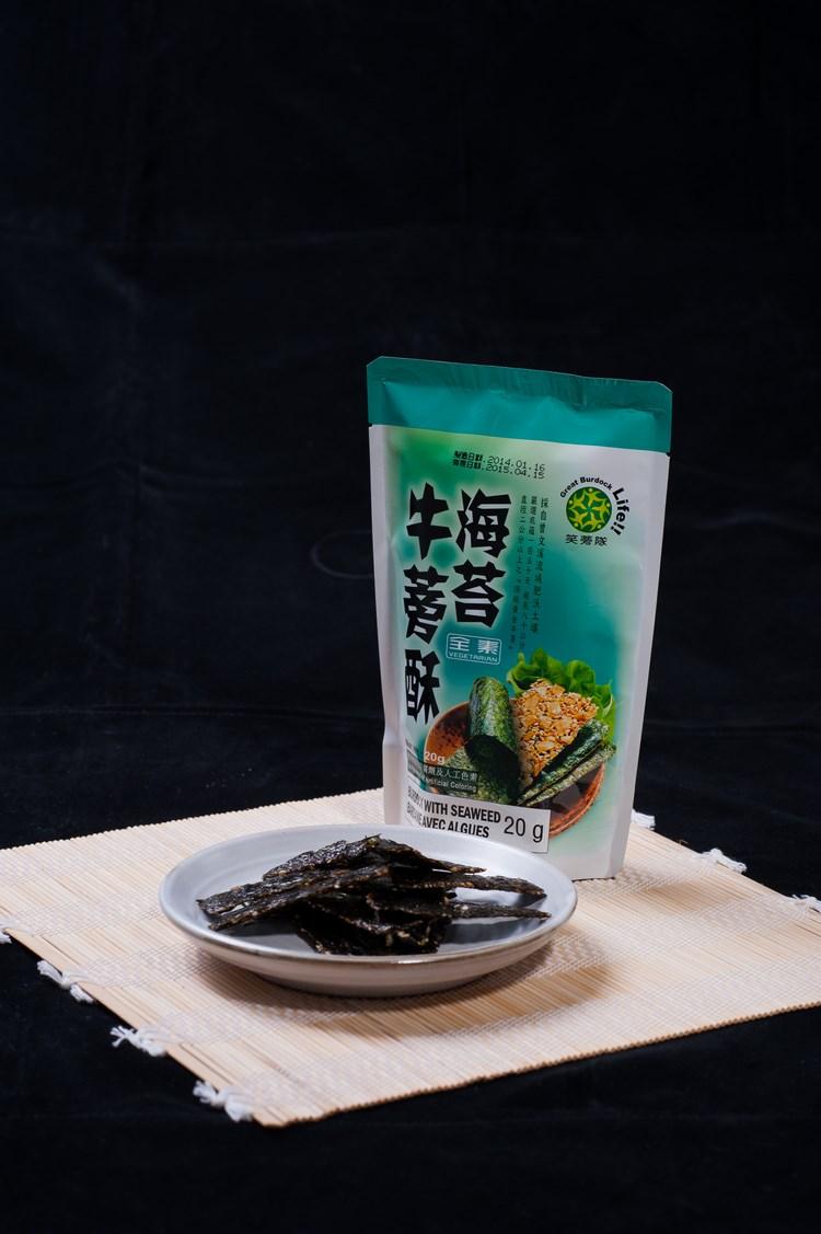 牛蒡海苔酥