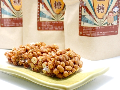 花生糖(素食)