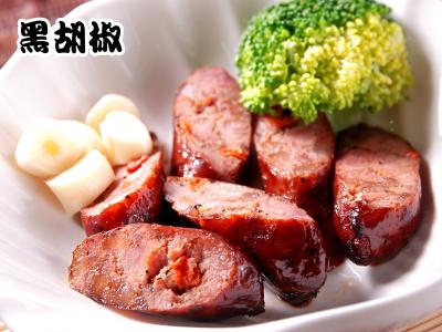 黑胡椒香腸
