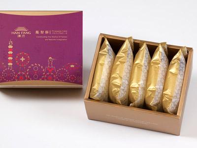 漢坊【典藏】黑糖酥5入禮盒(蛋奶素)