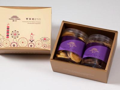 漢坊【典藏】手工餅乾綜合2入禮盒★原味杏仁+薄荷巧克力手工餅乾(蛋奶素)