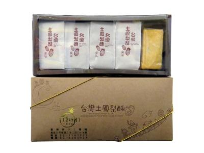 土鳳梨酥(金磚造型)