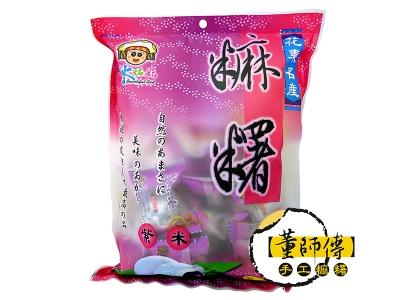 紫米小麻糬