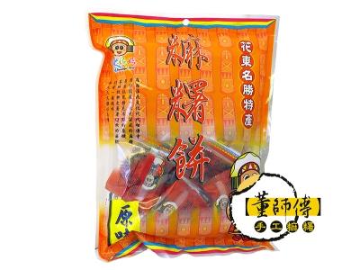 原味麻糬餅