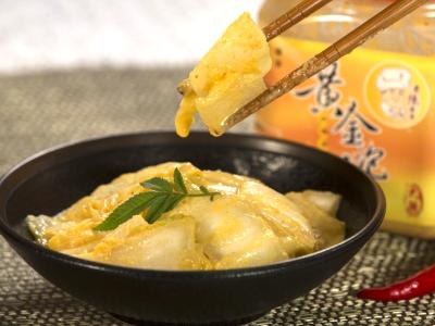 黃金泡菜(大辣)