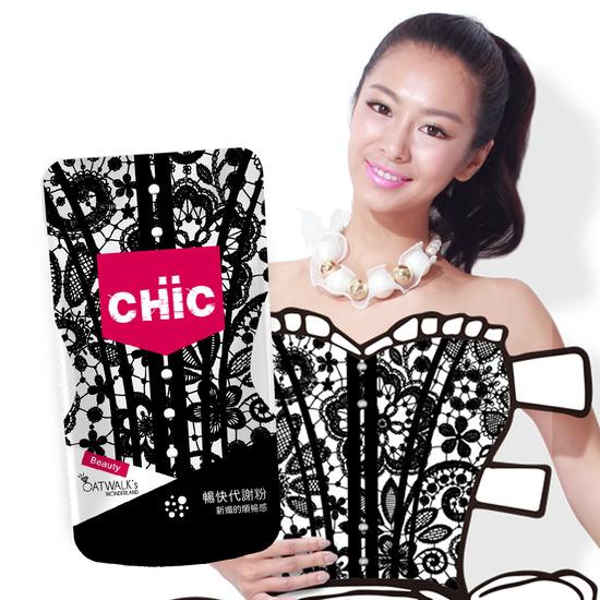 CHiC暢快代謝粉(14包/袋)
