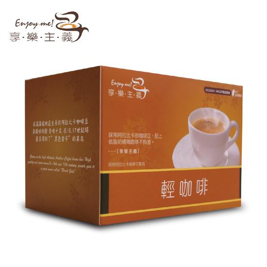 享樂主義 輕咖啡(25g x10包)