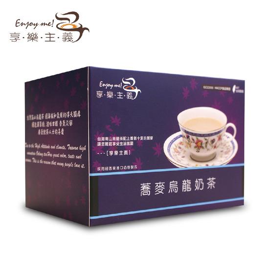 享樂主義 蕎麥烏龍奶茶5盒
