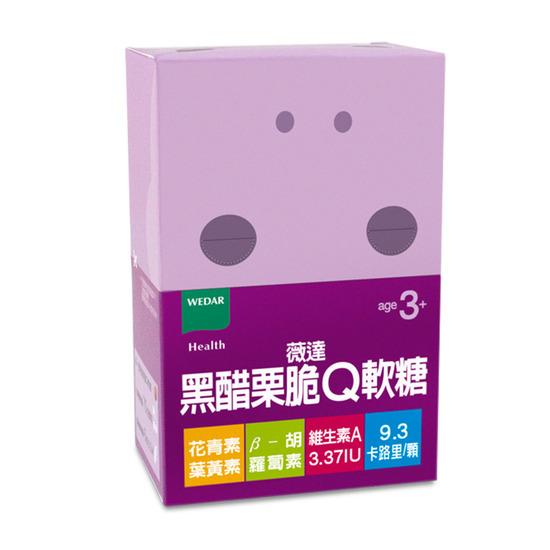 WEDAR薇達黑醋栗軟糖(30粒)4盒