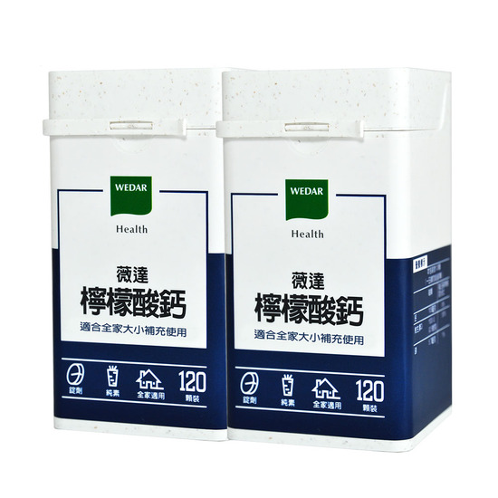 WEDAR薇達檸檬酸鈣