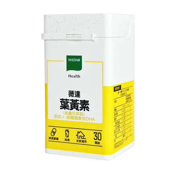WEDAR 薇達 葉黃素(30粒)