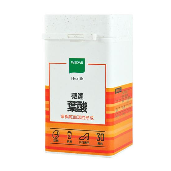 WEDAR 薇達 葉酸(30粒)