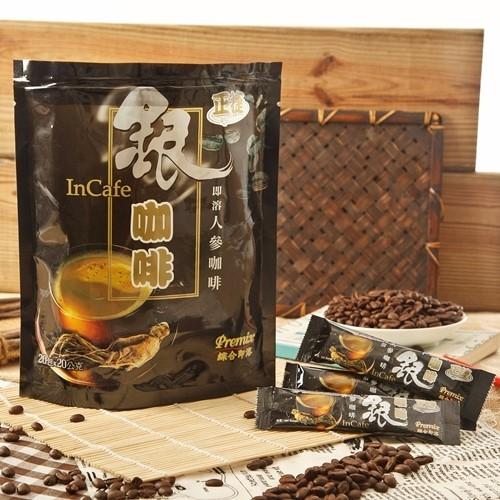 正捷國際 銀咖啡 (20條入)