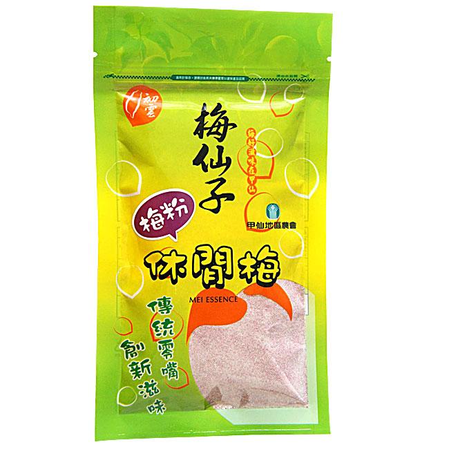甲仙農會 梅粉(袋裝)