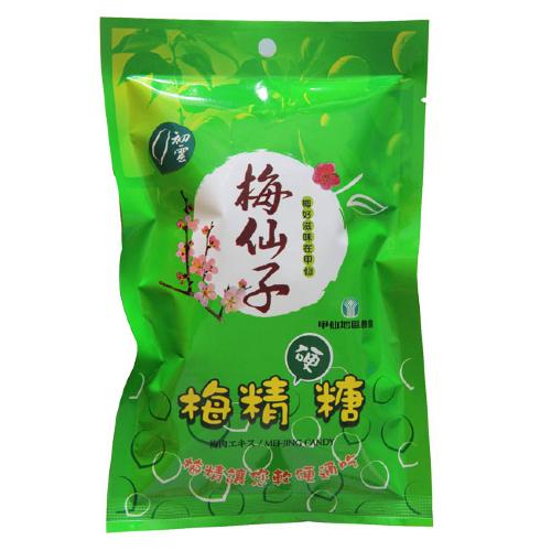 甲仙農會 梅精硬糖
