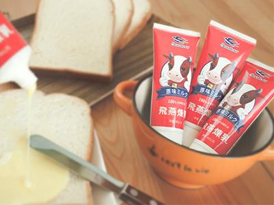 飛燕煉乳軟管裝-原味