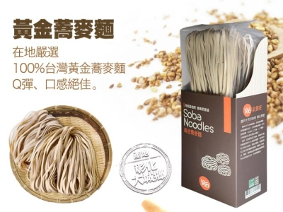 LAFOOD 黃金蕎麥麵(320g/包)