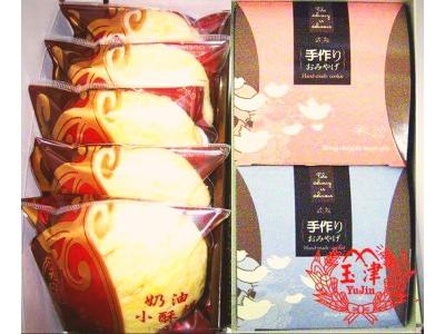 海宴E~奶油酥餅5入+燕麥餅5入+香酥棒10支