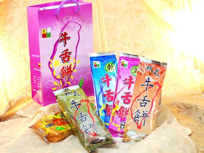 軟式牛舌餅禮盒(綜合口味)