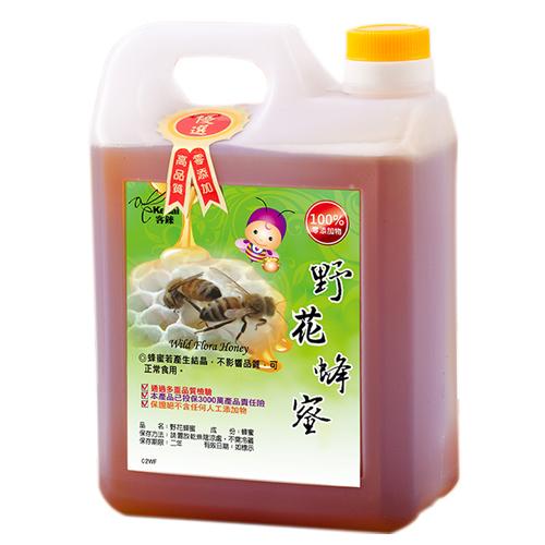 【客錸】優選台灣野花蜂蜜(3000gx1)